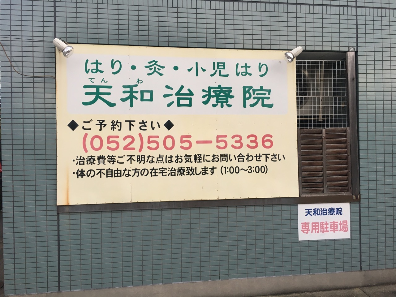 2019.10.09「金沢行けなかったなぁ〜」_c0197974_00242760.jpg