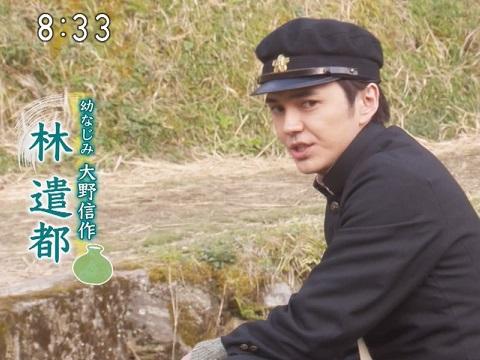 スカーレット 連続テレビ小説_e0059574_1374034.jpg