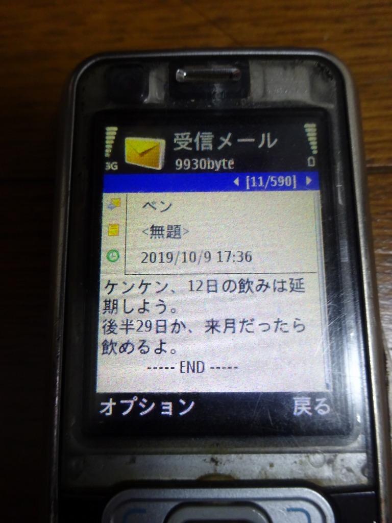 d0061678_17305171.jpg