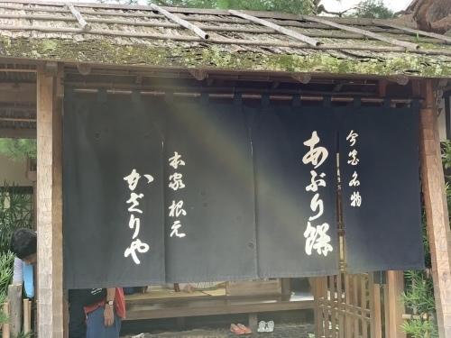 〜番外編〜京都の美味しいお店3_c0105691_09581845.jpeg