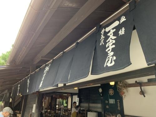 〜番外編〜京都の美味しいお店3_c0105691_09585741.jpeg