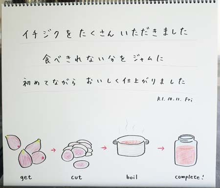 秋の味覚_b0364195_12135025.jpg