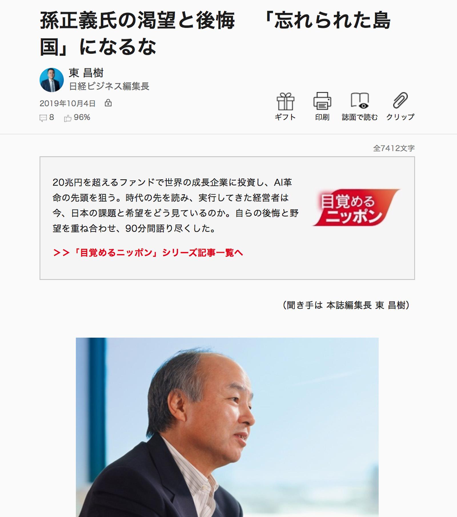 「このままでは日本は滅びる」というのは本当か? Facebookへの投稿から(91)_e0367501_10345543.jpg