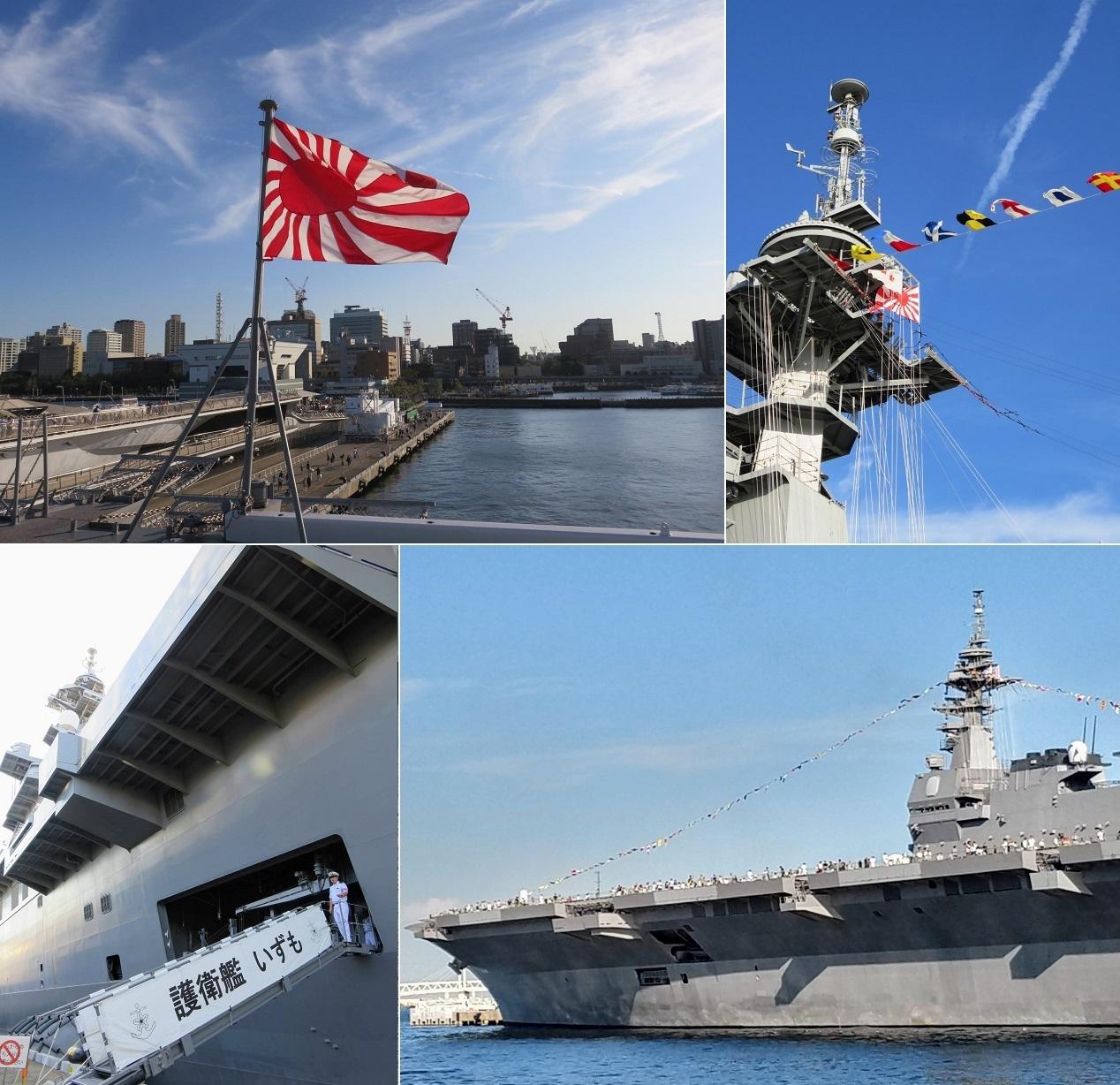FLEETWEEK2019横浜 - 護衛艦「いずも」一般公開_a0057402_05093949.jpg