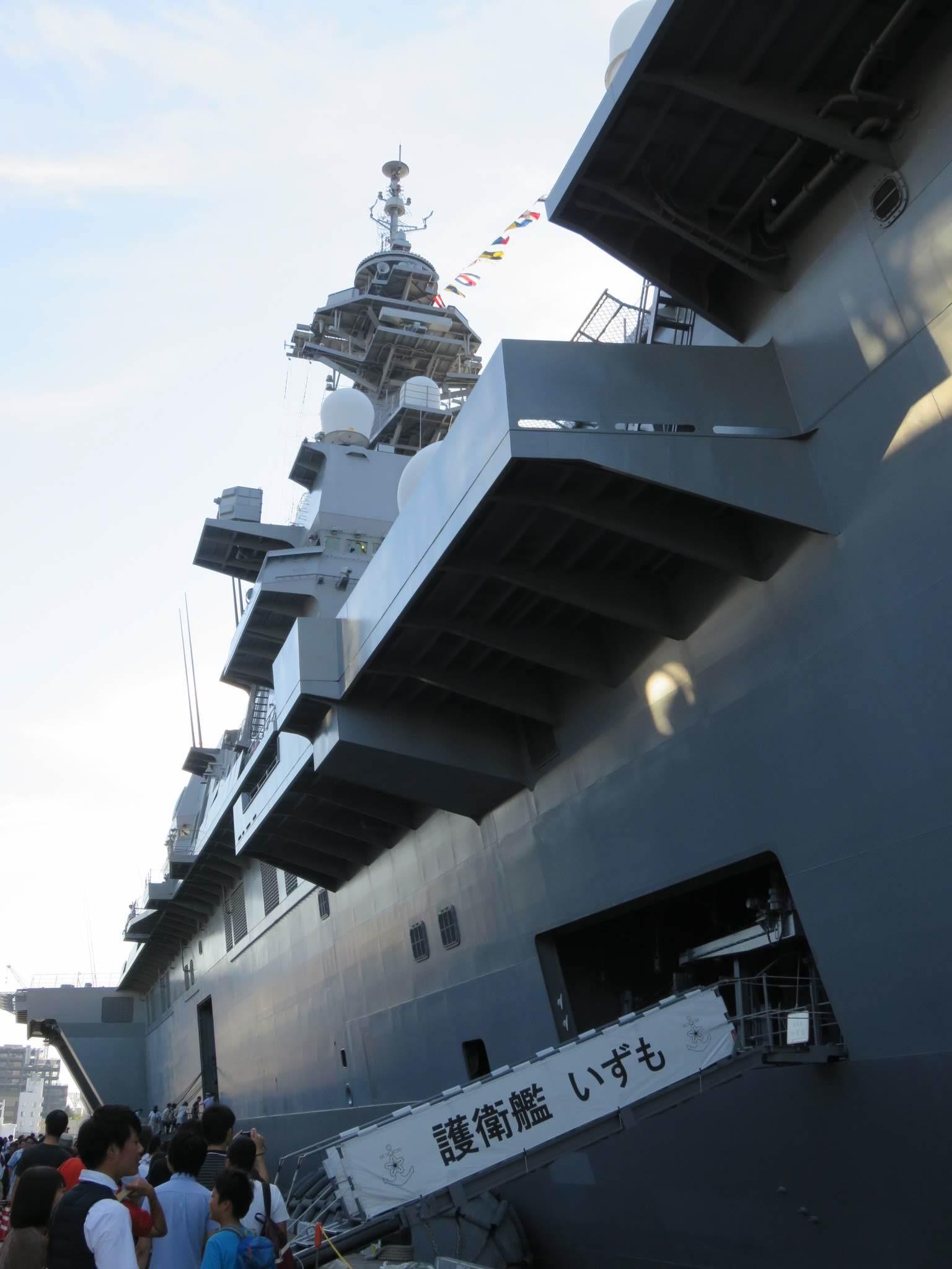 FLEETWEEK2019横浜 - 護衛艦「いずも」一般公開_a0057402_21421298.jpg