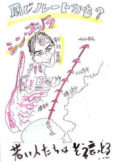 迫力ありすぎる音声で台風が~。_b0068302_20125457.jpg