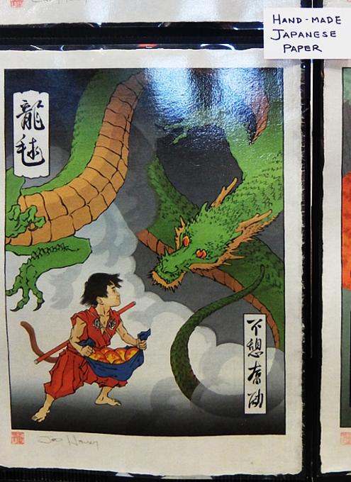 浮世絵風になった日本の漫画やアニメのキャラクター、Ukiyo-e Heroes_b0007805_05394880.jpg