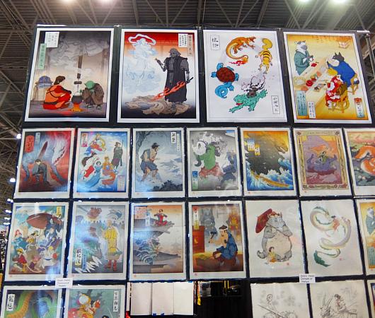 浮世絵風になった日本の漫画やアニメのキャラクター、Ukiyo-e Heroes_b0007805_05401829.jpg