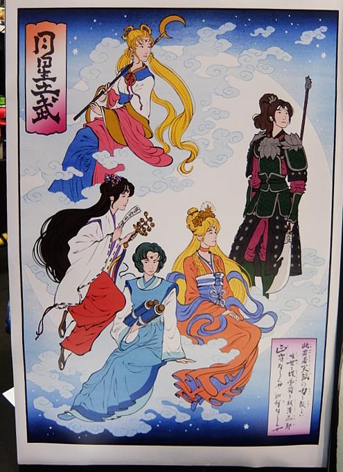 浮世絵風になった日本の漫画やアニメのキャラクター、Ukiyo-e Heroes_b0007805_05410575.jpg