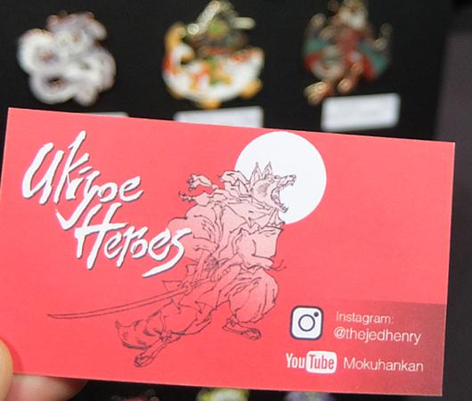 浮世絵風になった日本の漫画やアニメのキャラクター、Ukiyo-e Heroes_b0007805_05413181.jpg