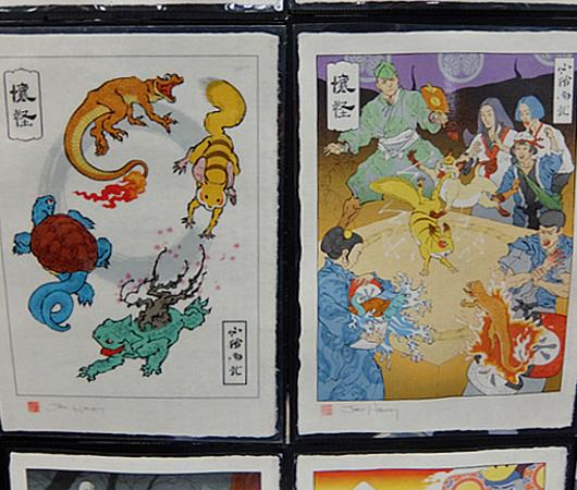浮世絵風になった日本の漫画やアニメのキャラクター、Ukiyo-e Heroes_b0007805_05452240.jpg