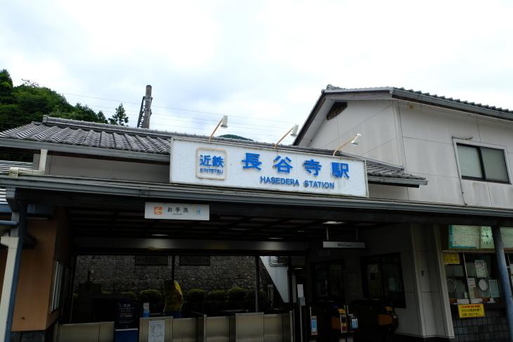 奈良の旅 \'19_e0000910_17554757.jpg