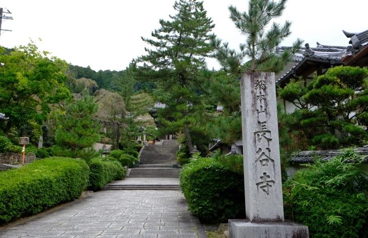 奈良の旅 \'19_e0000910_17594485.jpg