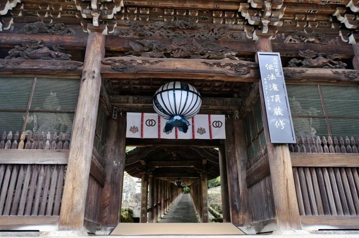 奈良の旅 \'19_e0000910_18005971.jpg