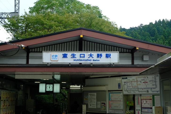 奈良の旅 \'19_e0000910_18235067.jpg