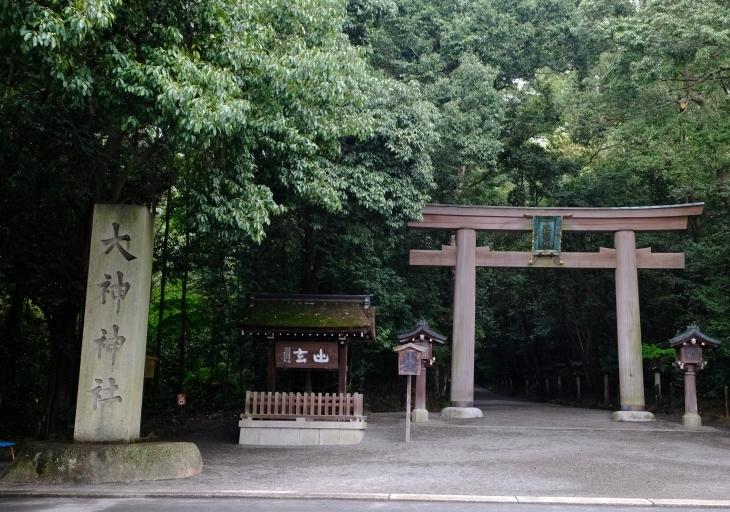 奈良の旅 \'19_e0000910_19151274.jpg