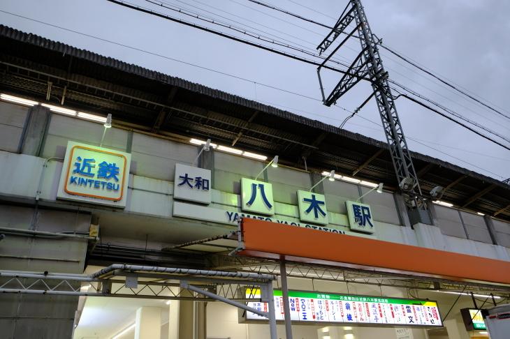 奈良の旅 \'19_e0000910_19165236.jpg