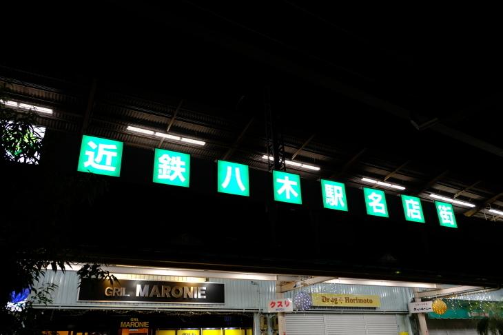 奈良の旅 \'19_e0000910_19231598.jpg
