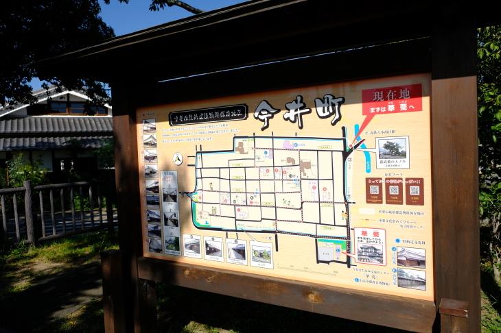 奈良の旅 \'19_e0000910_19375680.jpg