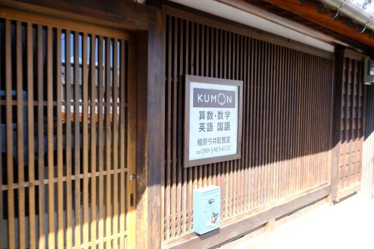 奈良の旅 \'19_e0000910_19451369.jpg