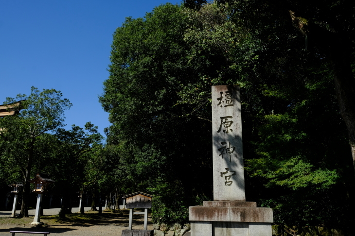 奈良の旅 \'19_e0000910_19474437.jpg