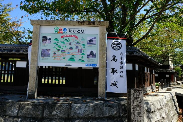 奈良の旅 \'19_e0000910_19572788.jpg