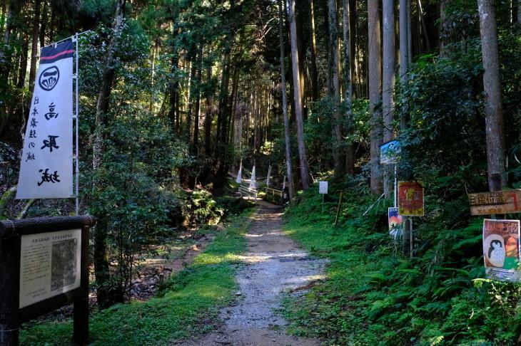 奈良の旅 \'19_e0000910_19581864.jpg