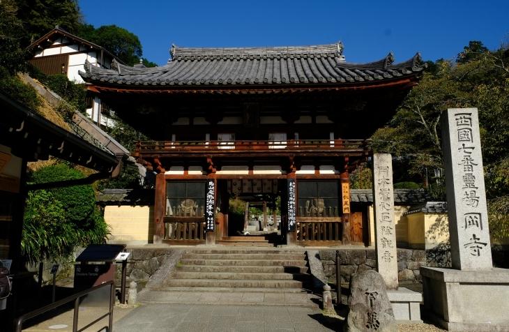 奈良の旅 \'19_e0000910_20034965.jpg