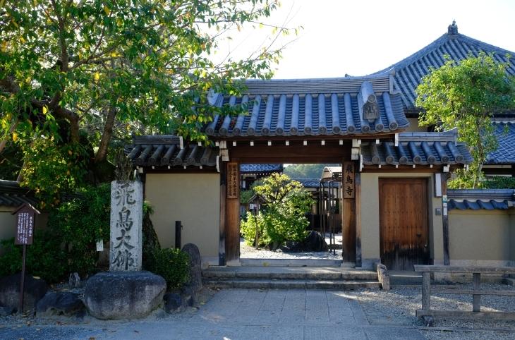 奈良の旅 \'19_e0000910_20055662.jpg