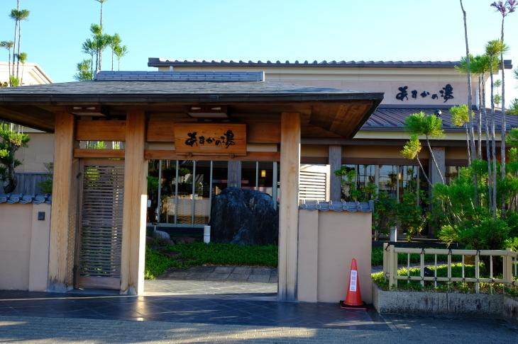 奈良の旅 \'19_e0000910_20074849.jpg