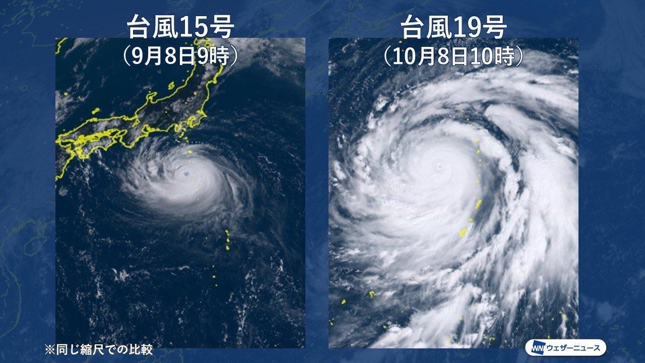 台風19号「命を守るための行動」記録。_f0115311_09555634.jpeg