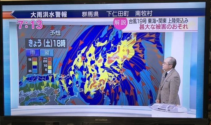 台風19号「命を守るための行動」記録。_f0115311_09595059.jpeg