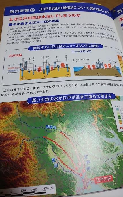台風19号「命を守るための行動」記録。_f0115311_10434304.jpeg