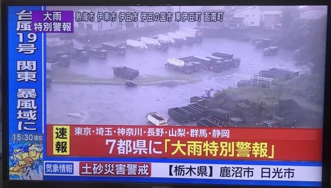 台風19号「命を守るための行動」記録。_f0115311_18574777.jpeg