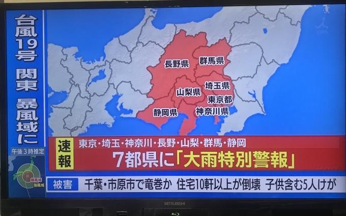 台風19号「命を守るための行動」記録。_f0115311_18580589.jpeg