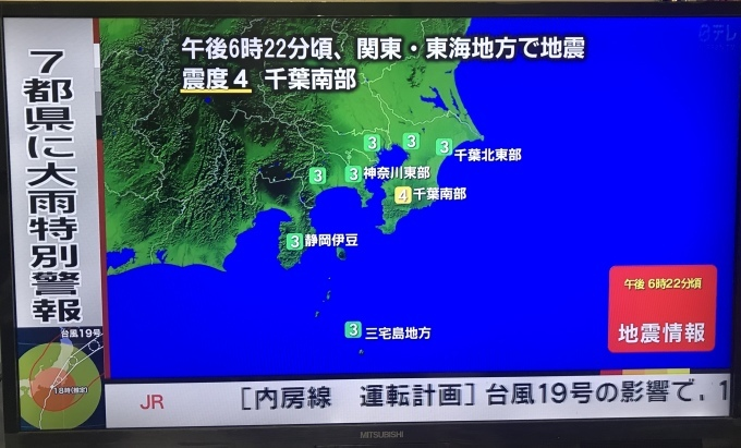 台風19号「命を守るための行動」記録。_f0115311_19263241.jpeg