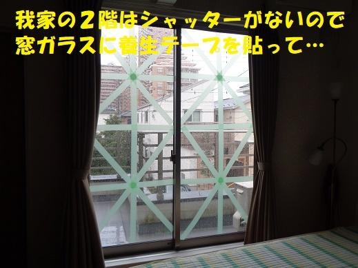 f0121712_18313820.jpg