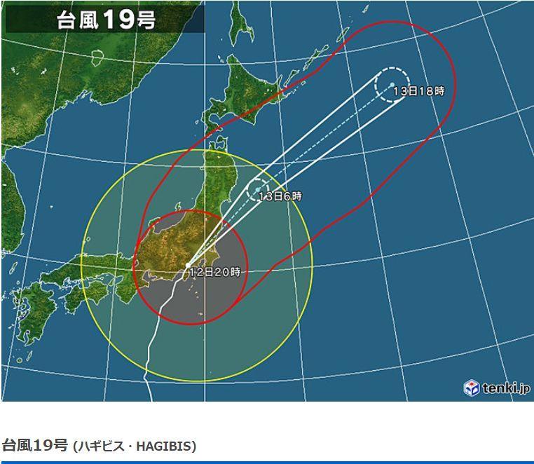 来るのがわかっていてもどうしようもない台風_c0025115_21191635.jpg