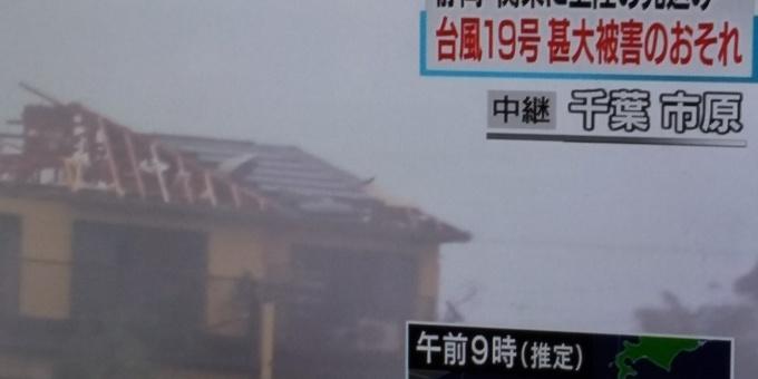 台風19号 (東日本大水害) 随時更新_e0094315_09331874.jpg
