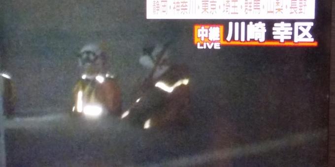 台風19号 (東日本大水害) 随時更新_e0094315_17524250.jpg