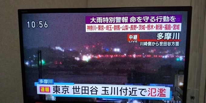 台風19号 (東日本大水害) 随時更新_e0094315_23003150.jpg
