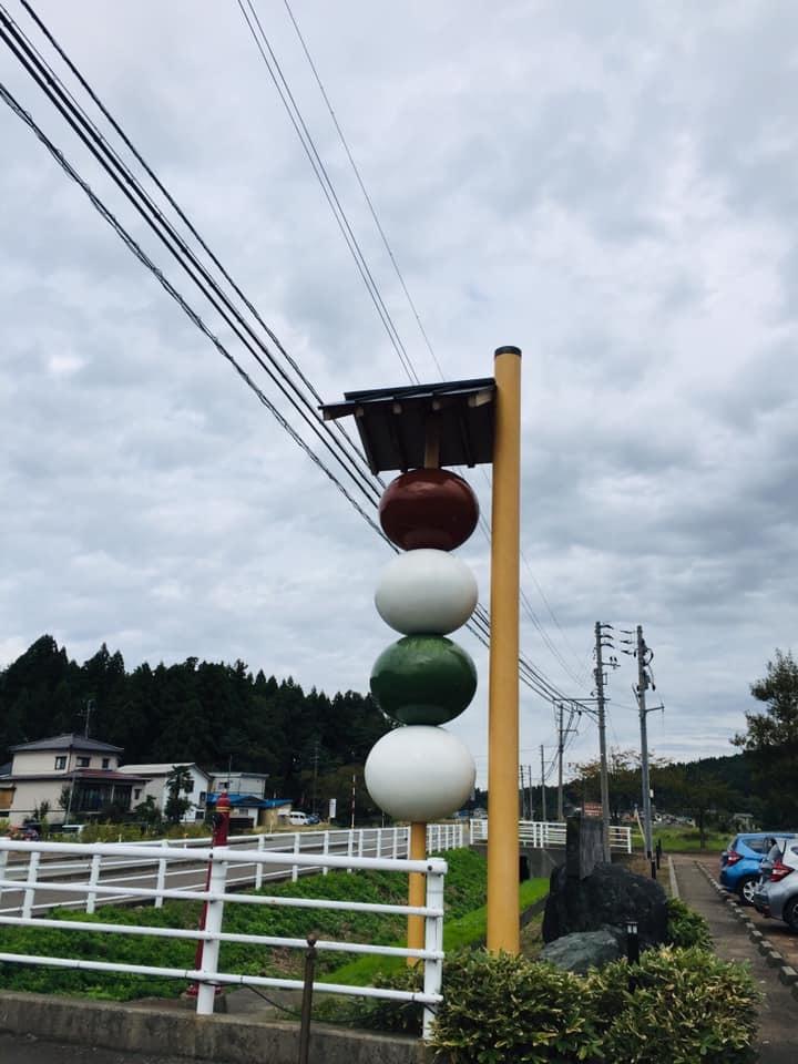 おとなの遠足〜中越エリア〜_a0126418_15102236.jpg