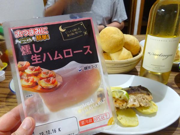 台風の日にパンを焼き、ワインを開ける_f0097523_18383875.jpg