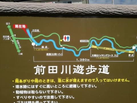 三浦半島横断山歩き_d0159325_20123148.jpg