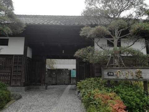 三浦半島横断山歩き_d0159325_20133463.jpg