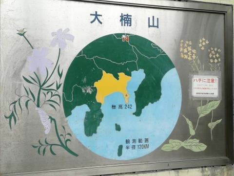 三浦半島横断山歩き_d0159325_20182345.jpg