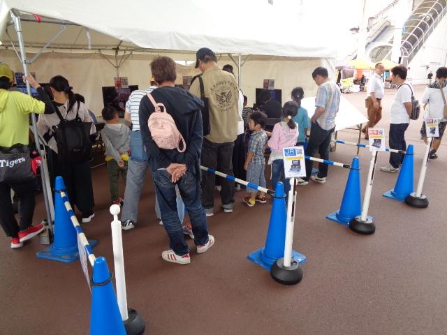 2019/9/22 尼崎競艇でシミュレーター_a0066027_18093828.jpg