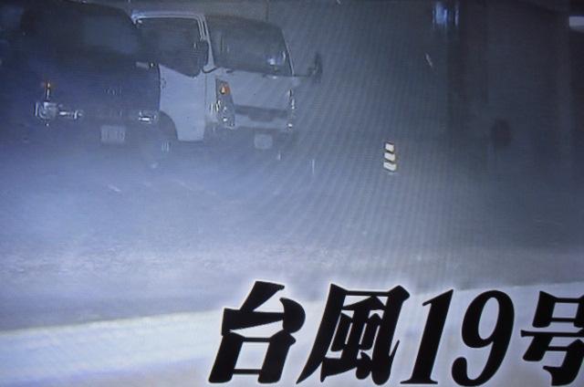 足立区界隈に台風19号。_a0214329_21362017.jpg