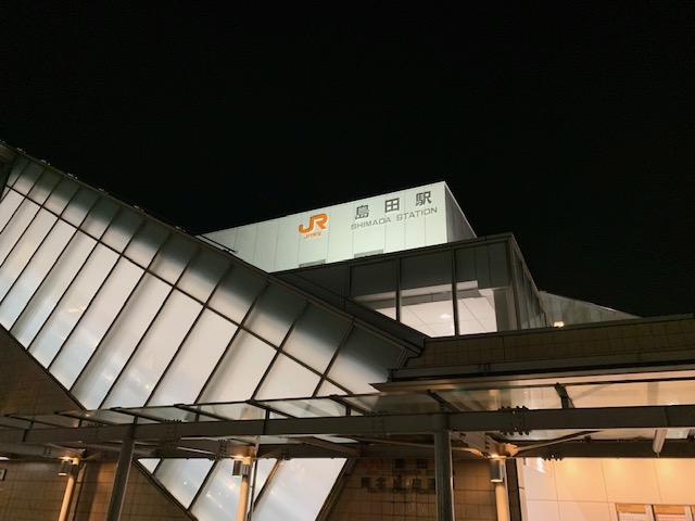 オーストラリアvsジョージア@小笠山総合運動公園エコパスタジアム(観戦)_b0000829_13453965.jpg