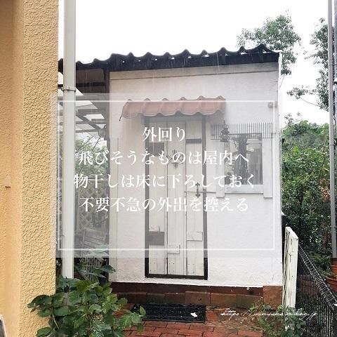 f0023333_09095624.jpg
